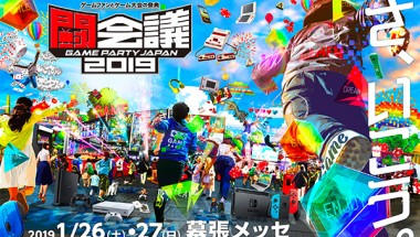 Tokaigi Game Party Tokyo 2019