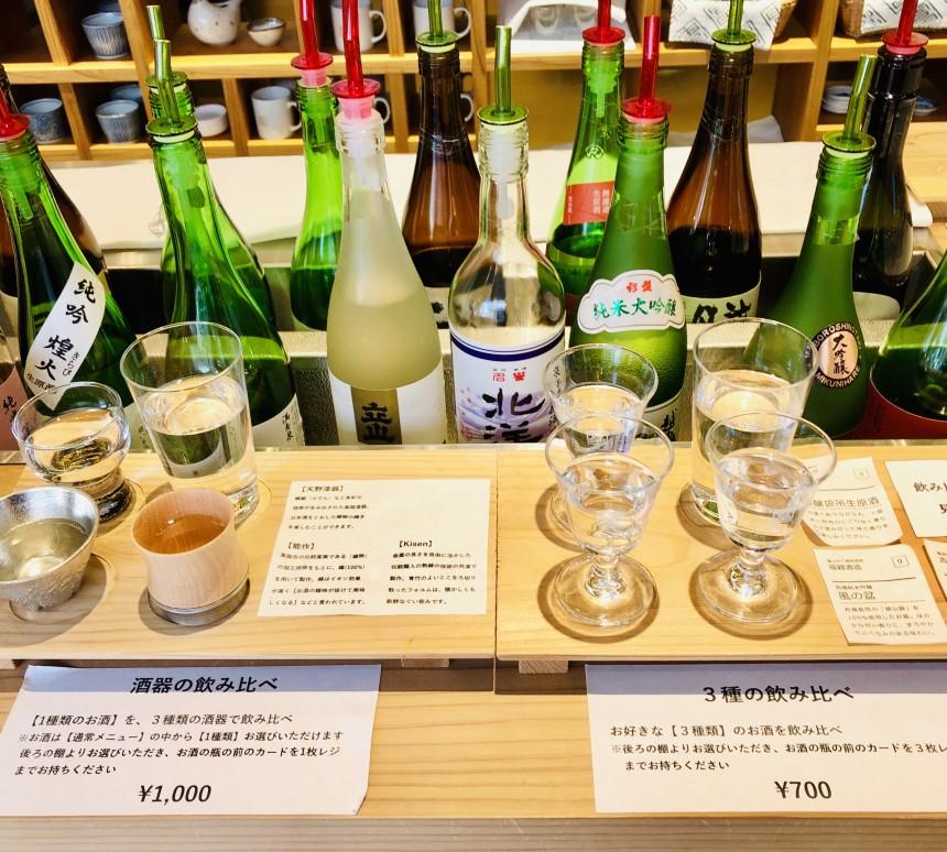 Toyama antena shop ginza sake japanese
