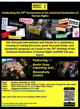 Community December Amnesty International