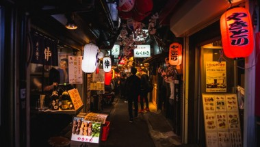 Rediscovering Tokyo