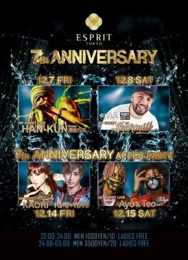 Esprit Tokyo 7th Anniversary Party Roppongi Clubbing