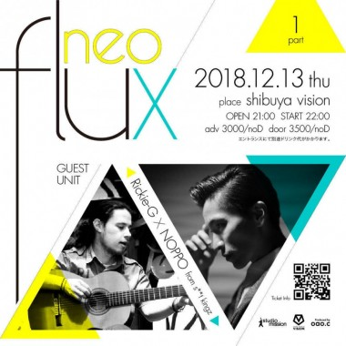 neoflux dance event at sound museum vision