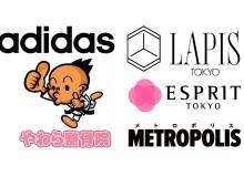 metropolis survey logos
