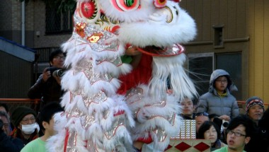 Cǎi Qīng Lion Dance in Yokohama Chinatown