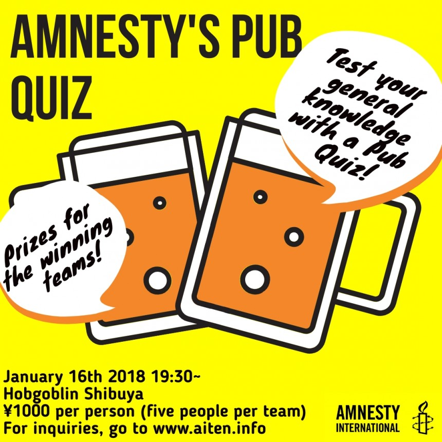 Amnesty's Pub Quiz Event Poster