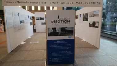 France eMotion – The Animated Journey