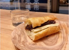 Tokyo's Top Bakeries anko azuki butter sweet Yukari Sakamoto