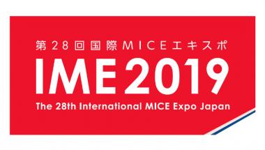 IME 2019
