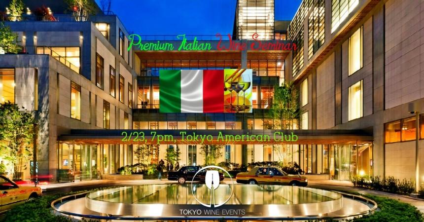 Premium Italian Wine Seminar at the Tokyo American Club