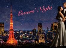 lovers-night