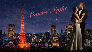 R2 SUPPER CLUB x METROPOLIS: Valentine's Lovers' Night