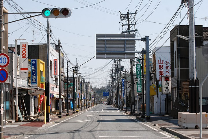 FUKUSHIMA NUCLEAR DISASTER 2011 EARTHQUAKE TOHOKU THE MISUNDERSTOOD VICTIMS