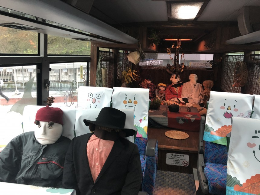 Experience Shikoku's Iya Valley Through the Five Senses Nina Cataldo bus scarecrow