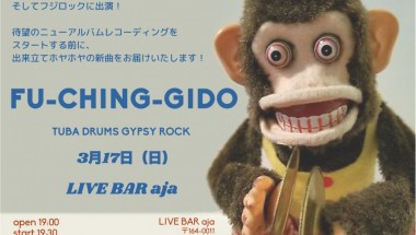 FU-CHING-GIDO