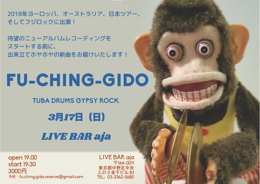 FU-CHING-GIDO Tuba Drums Gypsy Rock Nakano show.