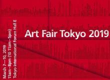 Art Fair Tokyo 2019 Projects Crossing World Art Future Artists Tokyo International Forum Hall E2