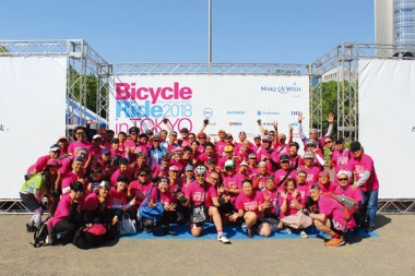 Bicycle Ride in Tokyo 2019
