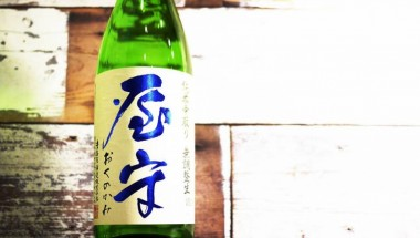 NOMIMURA: Sake, Food, and Music