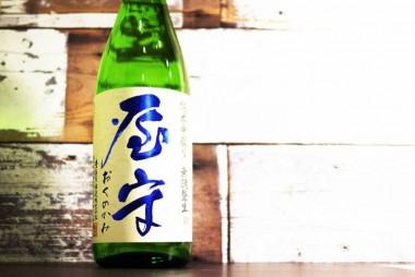 NOMIMURA: Sake, Food, and Music 2019