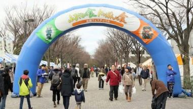 Furusato (Japan Local) Food Festival 2019