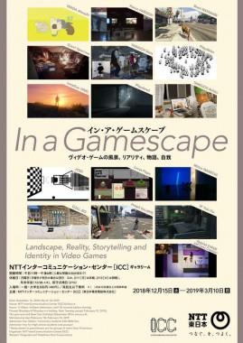 In a Gamescape