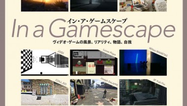 In a Gamescape 2019: Landscape, Reality, Storytelling and Identity in Video Games