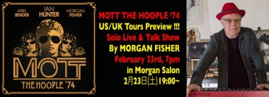 Morgan Fisher Mott the Hoople Tour Preview Queen Yoko Ono Morgan's artistic personal studio