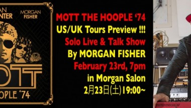Morgan Fisher: Mott the Hoople Tour Preview