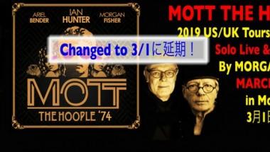 Morgan Fisher: Mott The Hoople Tour Preview (Reschedule)
