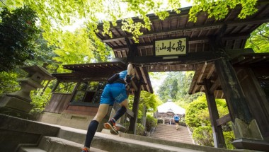 Nariki Forest Trail Race (16KM)