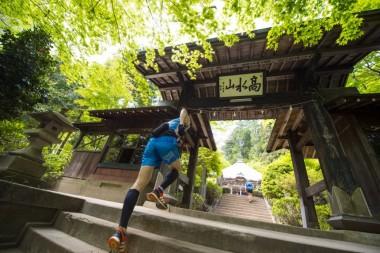 Nariki Forest Trail Race 2019 (16KM)