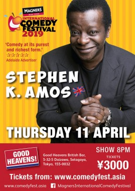 Stephen K. Amos perform at Magner's International Comedy Presents-Stephen K. Amos Magner's International Comedy