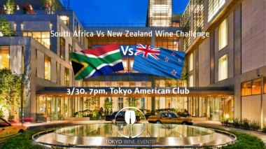 South Africa Vs New Zealand Wine Challenge at the Tokyo American Club