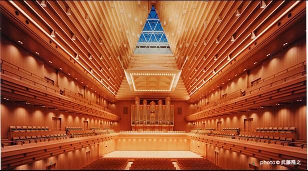 Tokyo Opera city Concert Hall