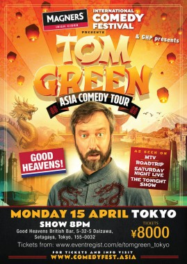 Tom Green Asia Comedy Tour presented by Magner's International Comedy Festival