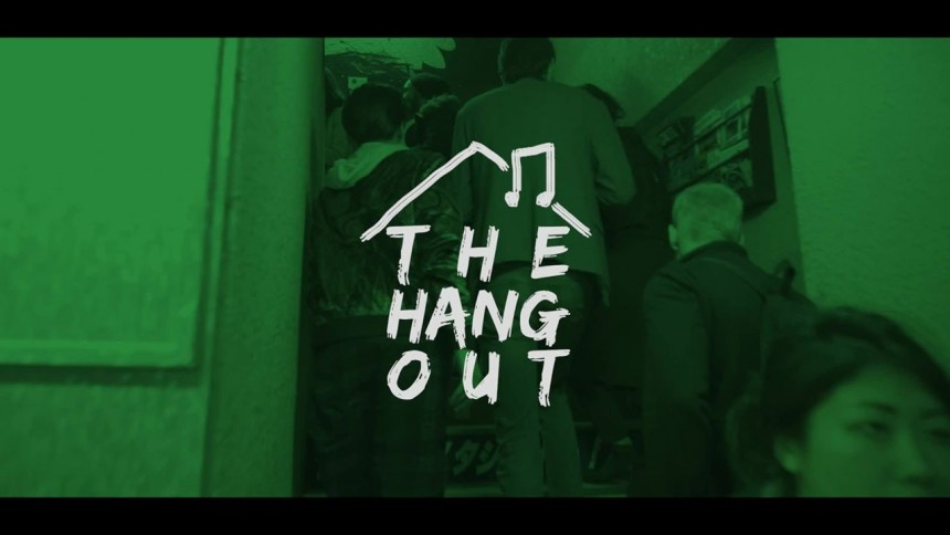 The hang out events Koenji Kouenji Party Sound Studio DOM
