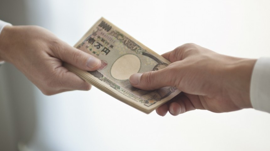 Is Japan A Cash Country?