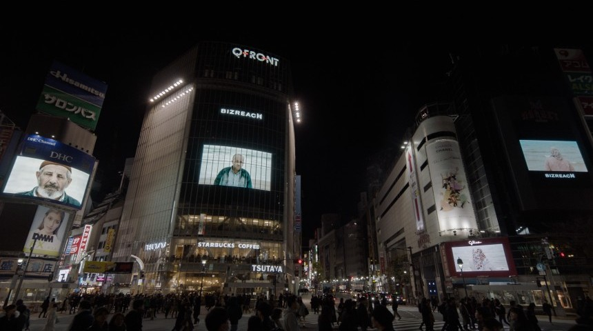 Sophie Calle and the Shibuya Crossing Takeover