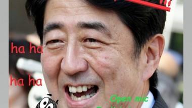 The Third Tokyo Jokeyo