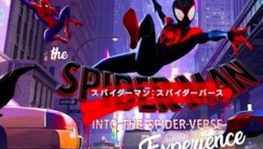 The Spider-Man: Into the Spider-Verse Experience