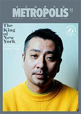 Metropolis Magazine March 2019 Issue