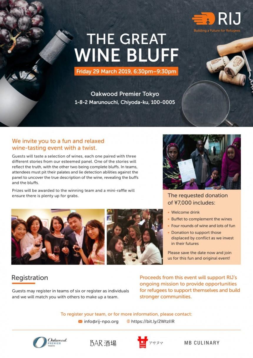 Wine Tasting Charity Great Wine Bluff Oakwood Premier Tokyo Midtown