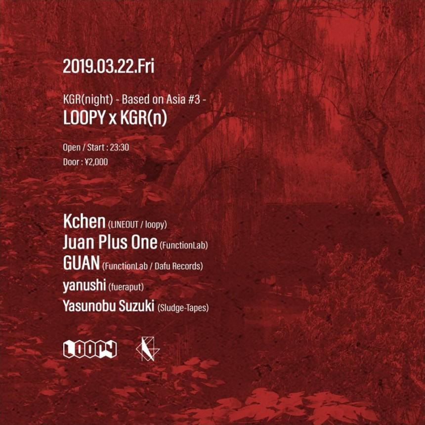 KGR(night) Based on Asia #3 LOOPY x KGR(n) Kagurane