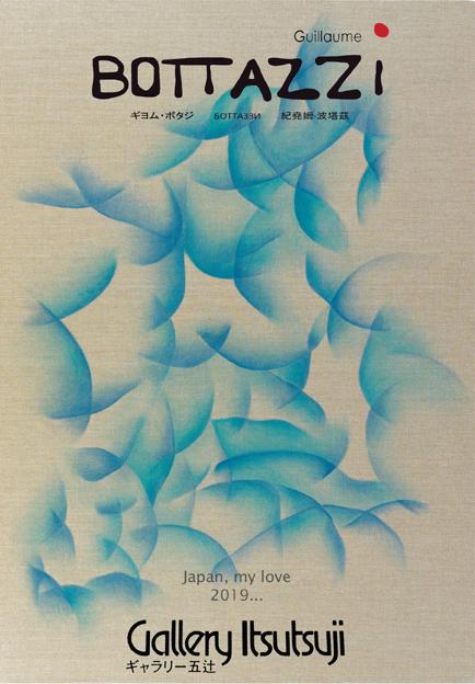 Guillaume Bottazzi Itsutsuji Gallery Tokyo