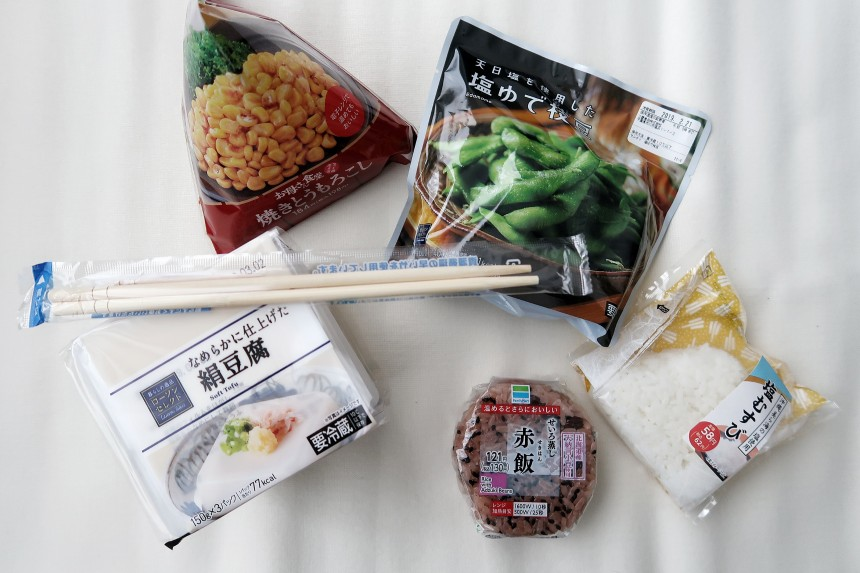 vegan bento hanami essentials aikta kumar vegetarian picnic lunchbox sakura viewing
