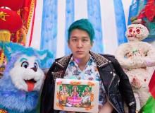 Dan Isomura Art Tokyo Fair 2019 Artist