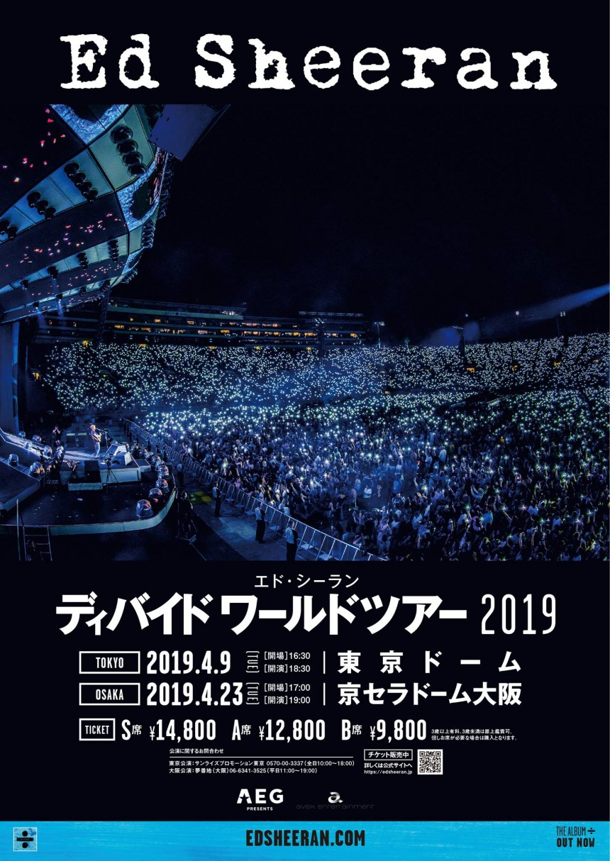 Ed Sheeran Divide World Tour 2019 Tokyo | Events