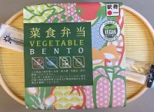 vegan bento hanami essentials aikta kumar vegetarian picnic lunchbox sakura viewing