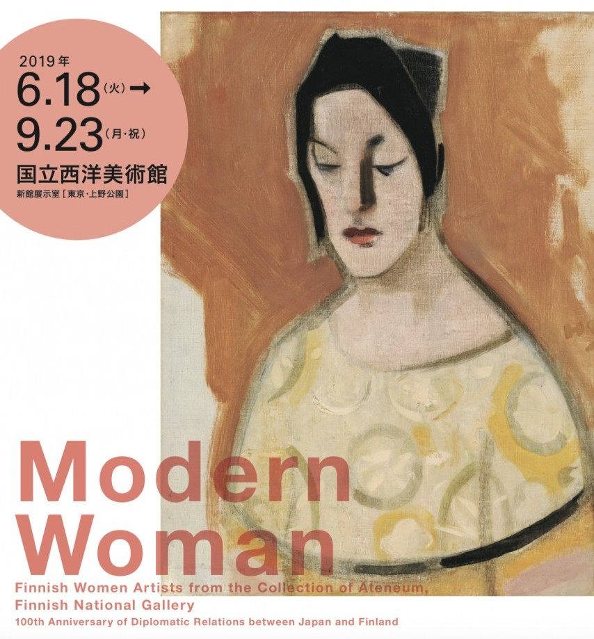 Finnish Japan female modern artist