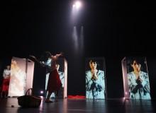 drama japan dance tragedy